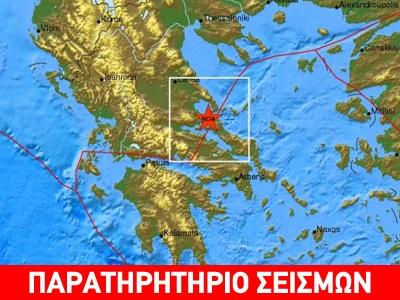 Σεισμός στην Ιστιαία 4.8