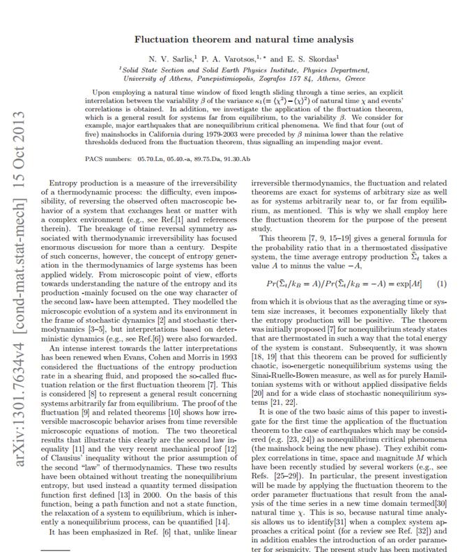 Η μελέτη δημοσιεύτηκε στο Πανεπιστήμιο Cornell στις 15 Οκτωβρίου