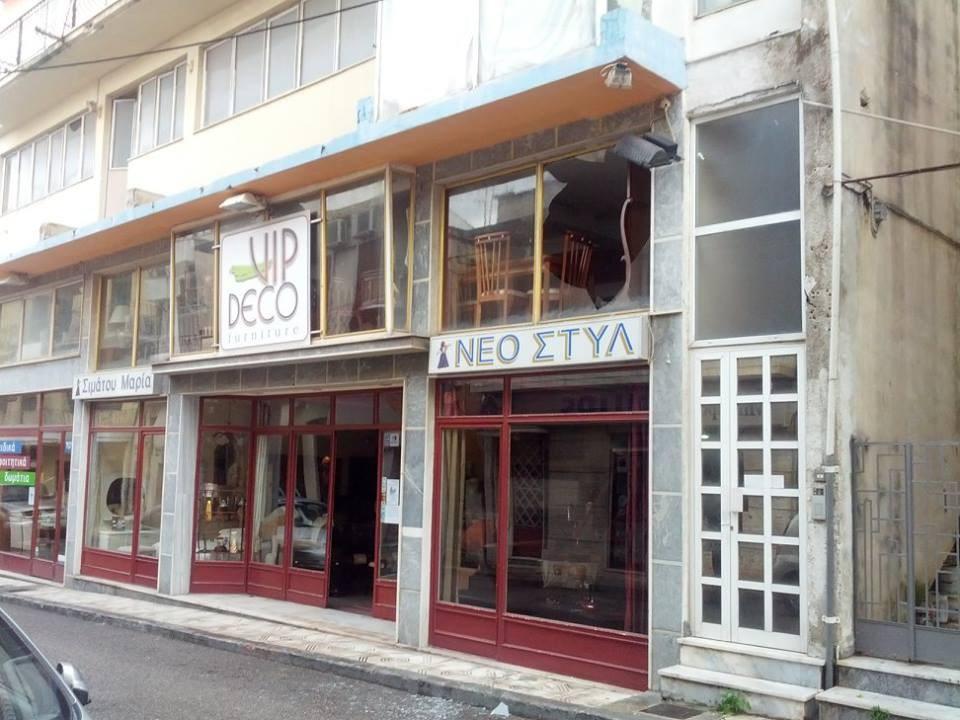 Φωτό: e-kefalonia.net