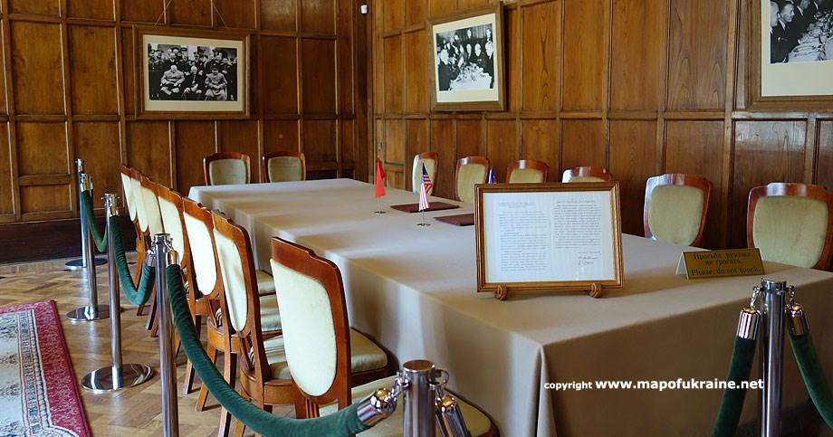 Η αίθουσα όπου διεξήχθη η συνάντηση του 1945
