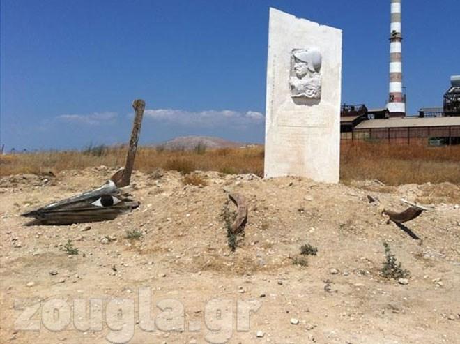 Το μνημείο του Θεμιστοκλή πoυ βρίσκεται στο σημείο και θα δώσει το όνομά του στον αγώνα...