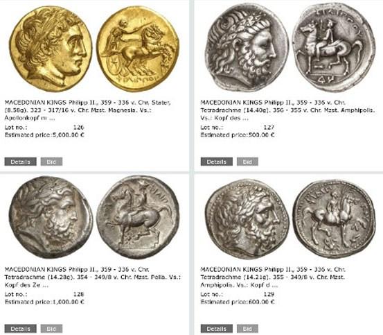 Ο γερμανικός οίκος δημοπρασιών Gorny and Μosch δημοπρατεί αρχαία νομίσματα της εποχής του Φιλίππου και του Μεγάλου Αλεξάνδρου, τα οποία προέρχονται από την Αμφίπολη