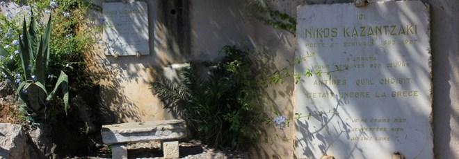 Πωλείται το σπίτι του Καζαντζάκη(φωτογραφίες)