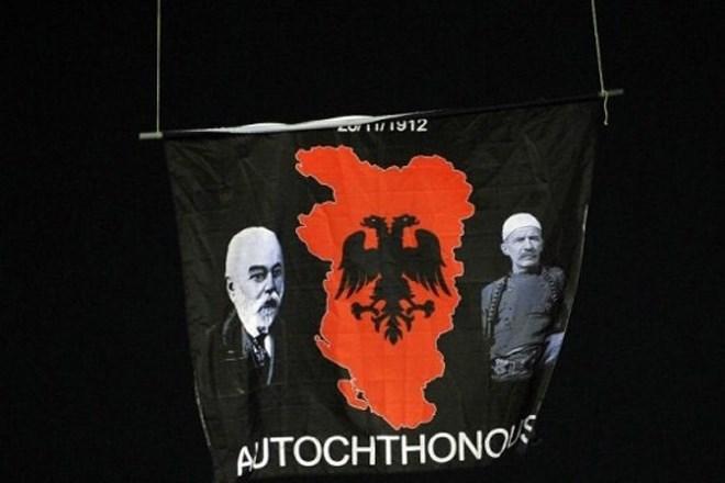 Η επίμαχη σημαία