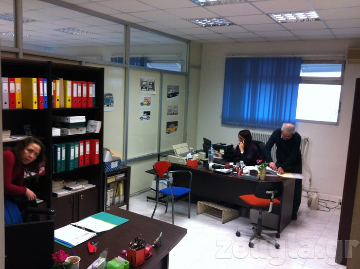 Φωτογραφία από τα γραφεία της εταιρείας...
