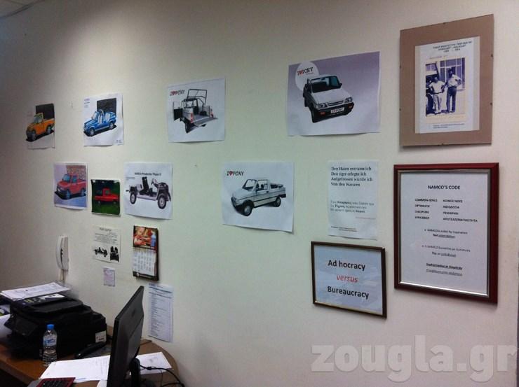 Ο τοίχος από το γραφείο της γραμματέας του κ. Κοντογούρη