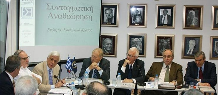Κατά τη διάρκεια συζήτησης για τη συνταγματική αναθεώρηση