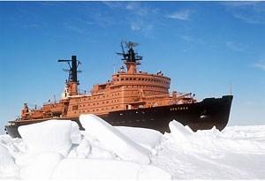 Το πυρηνοκίνητο παγοθραυστικό Arktika