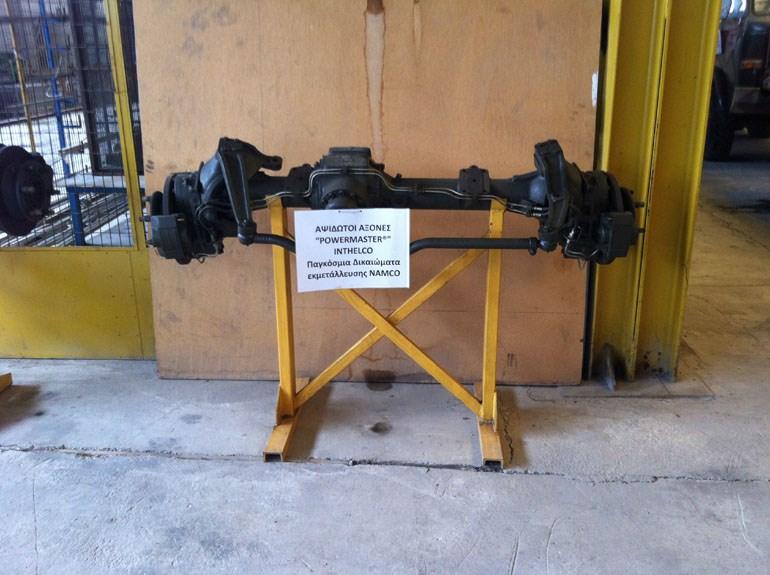 Ο αψιδωτός άξονας είναι ένας αντίστοιχος που συναντούμε στο Unimog. Χρησιμοποιείται σε οχήματα που έχουν κατασκευαστεί για πολύ βαριές εργασίες ενώ η απόσταση από το έδαφος (σχεδόν 1 μέτρο) βοηθά στην αποφυγή χτυπημάτων. Κύριο χαρακτηριστικό του η αντοχή.
