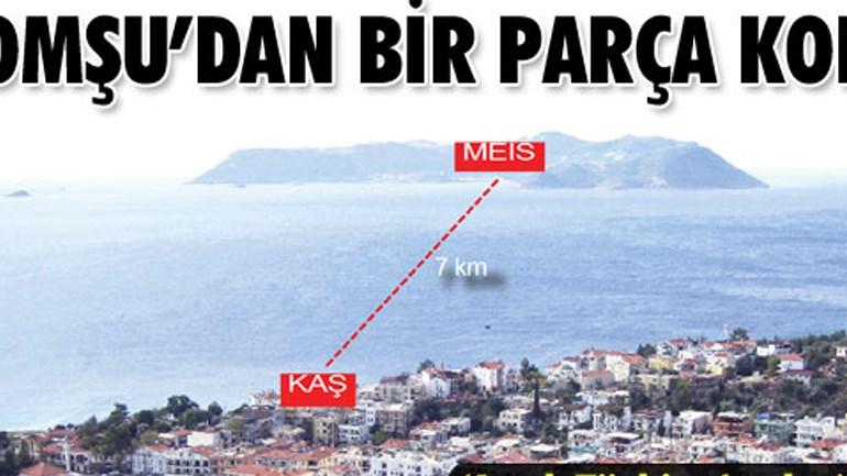 Toυρκικά ΜΜΕ δημοσιεύουν εικόνες που δείχνουν τον νησί να απέχει μόλις 7 χιλιόμετρα από τις τουρκικές ακτές