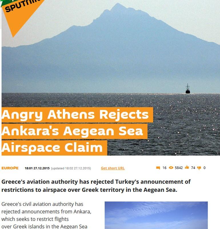 To ρωσικό πρακτορείο Sputnik για την αντίδραση της Αθήνας