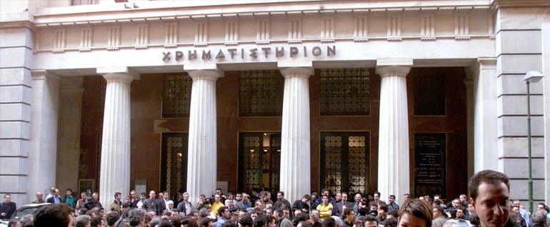 """Ο """"ναός"""" της Σοφοκλέους απέθανε – Οι """"άγιοί του"""" στο εδώλιο για το επικό 1999 – Ενοχή των """"36"""" προτείνει η εισαγγελέας"""