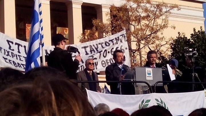 Ομιλίες από πολίτες και κληρικούς κατά της Κάρτας του Πολίτη