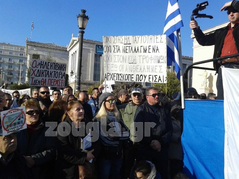http://www.zougla.gr/image.ashx?fid=1907422