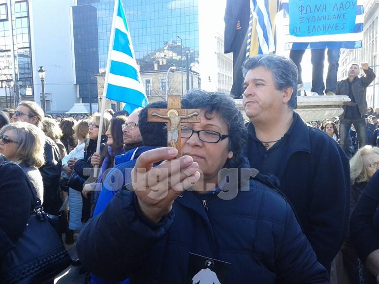 http://www.zougla.gr/image.ashx?fid=1907424