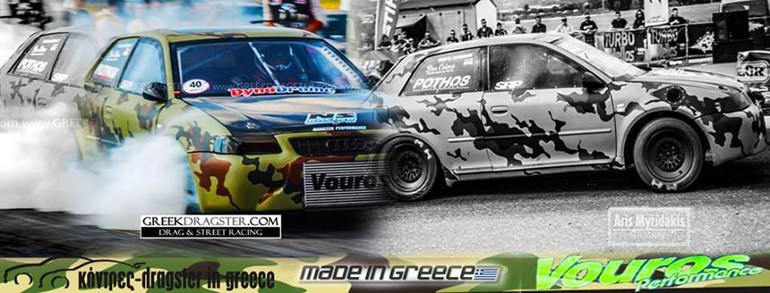 Η κορυφαία ομάδα φίλων της ταχύτητας 'κόντρες - dragster in greece' με πάνω από 16.000 μέλη έχει το συγκεκριμένο αυτοκίνητο κεντρικό θέμα!!!