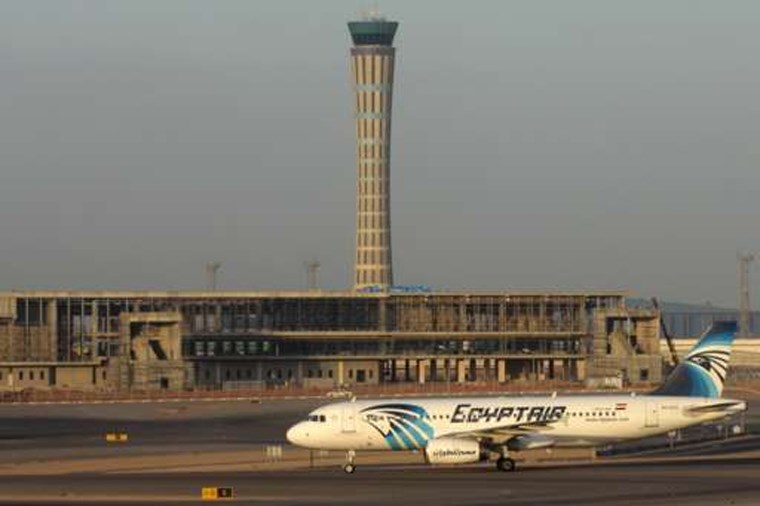 Aυτό είναι το αεροπλάνο που χάθηκε σύμφωνα με το BBC