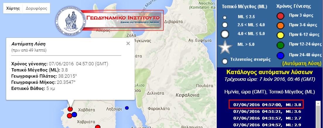 Χάρτης με την προκαταρκτική εκτίμηση του δεύτερου σεισμού