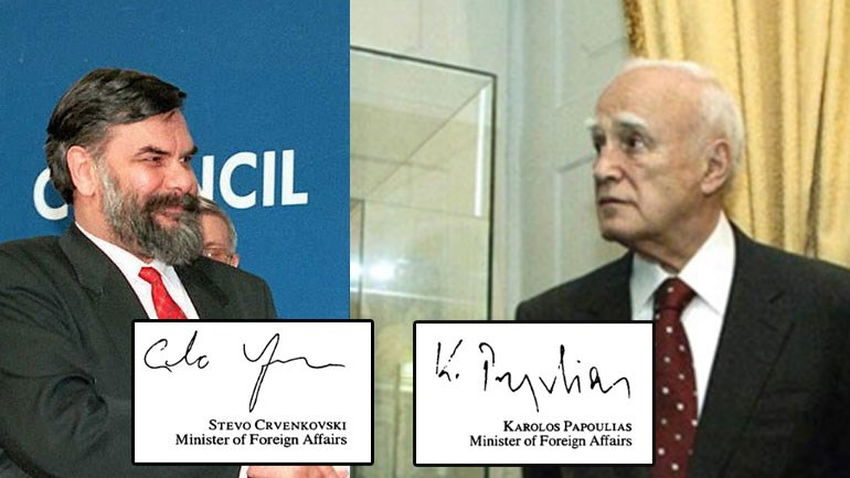 Oι κ.κ. Τσερβενκόφσκι-Παπούλιας και οι υπογραφές τους στην Ενδιάμεση Συμφωνία