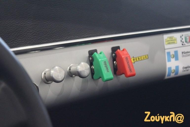 Κουμπιά που βρίσκονται πάνω στην κεντρική κονσόλα...