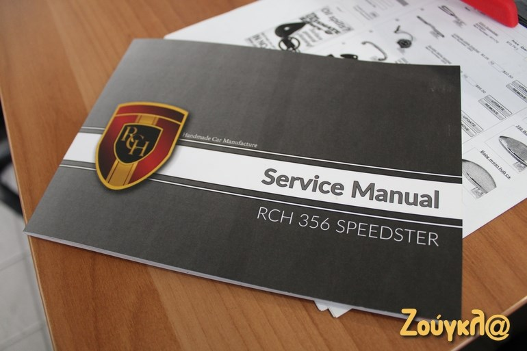 Κάθε αυτοκίνητο της Replicar Car Hellas συνοδεύεται από service manual...