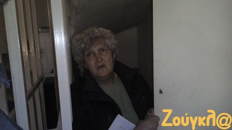 Η άπορη ηλικιωμένη έμεινε για αρκετές ώρες στο σκοτάδι