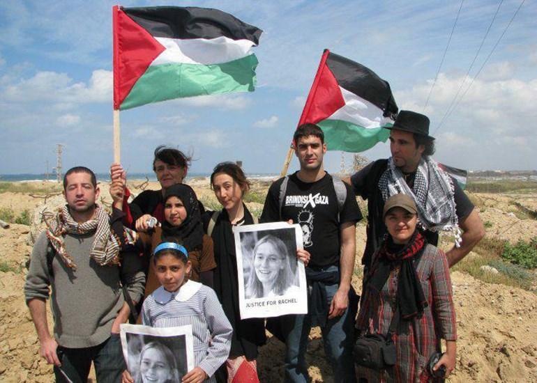 Κάπου στη Λωρίδα της Γάζας...