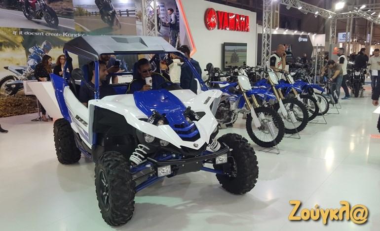 Yamaha YXZ για πολύ... extreme καταστάσεις