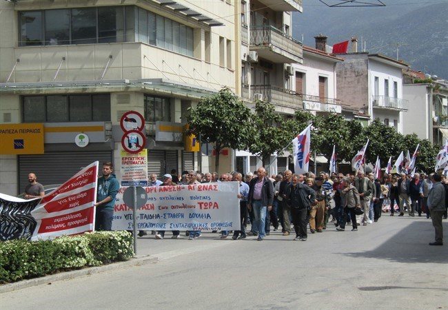 Πηγή φωτό: epiruspost.gr