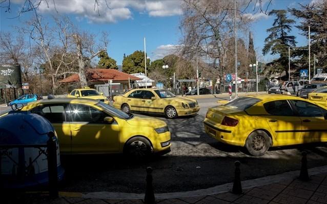 Ελέγθηκαν γνωστές πιάτσες ταξί