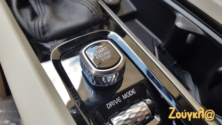 Γυρίζοντας αυτό τον διακόπτη δεξιά ενεργοποιείς ή απενεργοποιείς τον κινητήρα