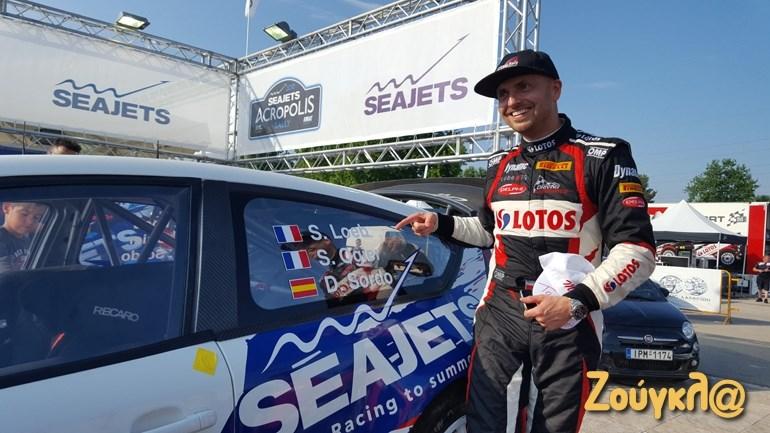 O νικητής του Ράλι Ακρόπολις kajetan kajetanowicz είναι σίγουρο πως θα ήθελε να μοιάσει τουλάχιστον στους... δύο πρώτους, Loeb και Ogier!