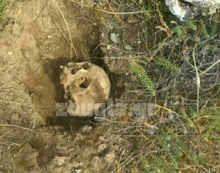 Φωτογραφία-ντοκουμέντο: Το κρανίο που βρέθηκε στον Άγιο Αθανάσιο