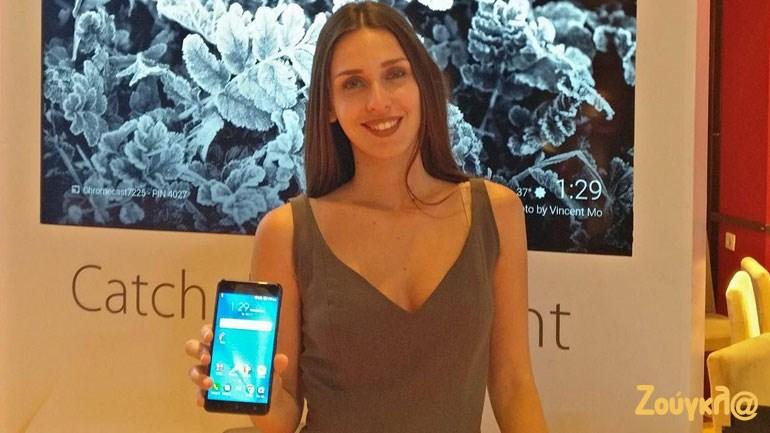 To ASUS ZenFone Zoom S θα πωλείται στα 499 ευρώ