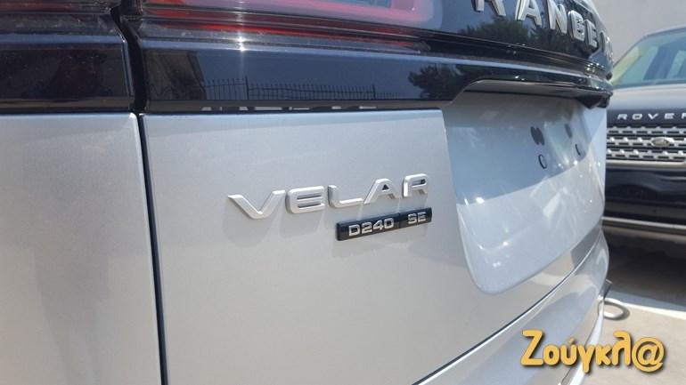 Velar... Νέο όνομα στη γκάμα της Land Rover