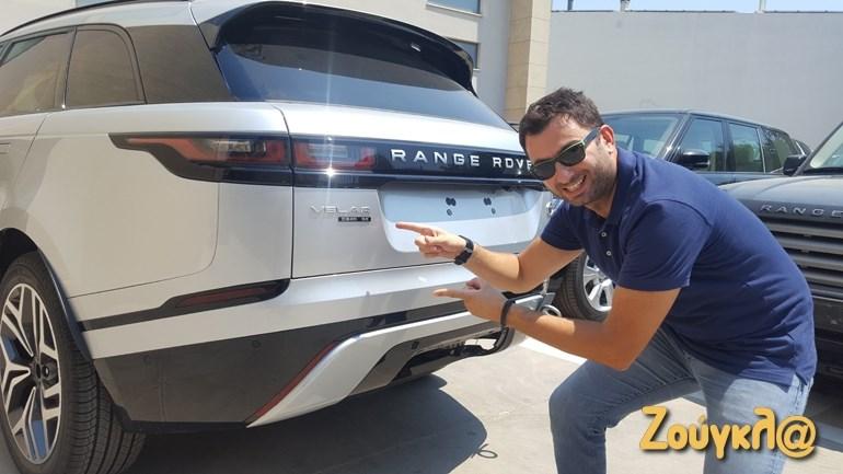 Αυτό είναι το πρώτο Range Rover Velar που ήρθε στην Ελλάδα!!!