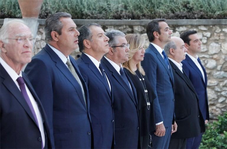 Οι πολιτικοί αρχηγοί