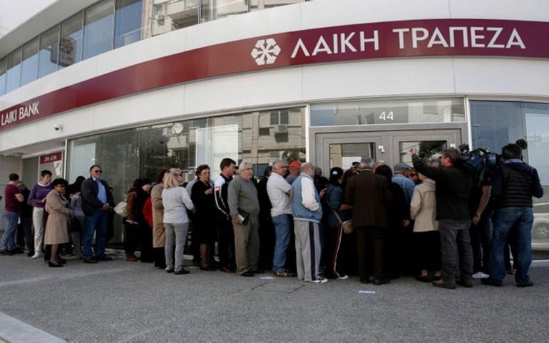Οι δραματικές ώρες που βίωσαν οι Κύπριοι καταθέτες, οι οποίοι είδαν τις οικονομίες μιας ζωής να εξανεμίζονται με μια απόφαση το 2013