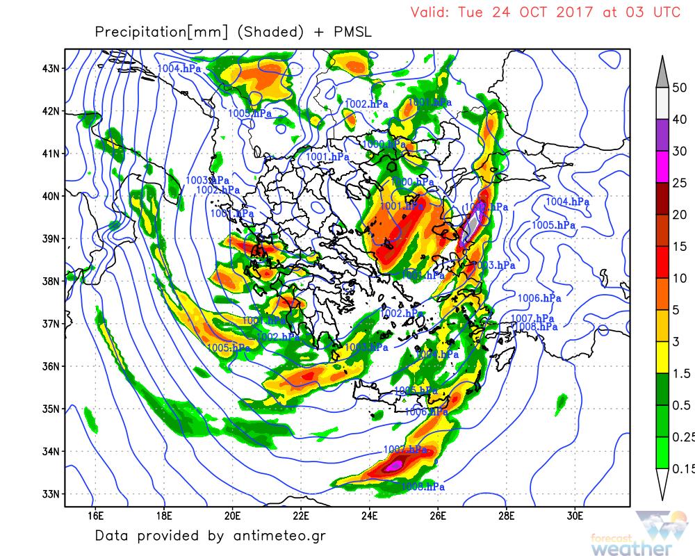 Το σύστημα το πρωί της Τρίτης - Forecastweather