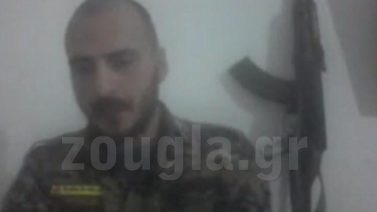 Ο Άρμι (σ.σ. πρόκειται για το προσωνύμιό του) μίλησε στο zougla.gr για τη συμμετοχή στον πόλεμο εναντίον των τζιχαντιστών
