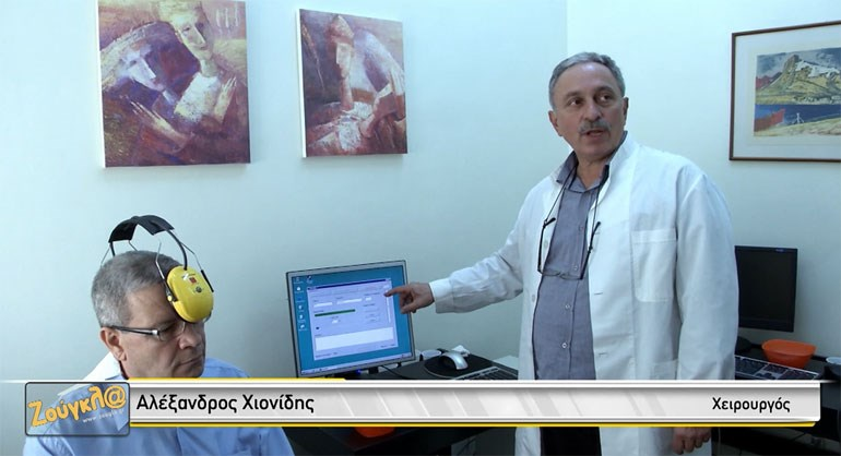 Ο χειρουργός Αλέξανδρος Χιονίδης παρουσιάζει στον φακό του zougla.gr τη λειτουργία του MDM