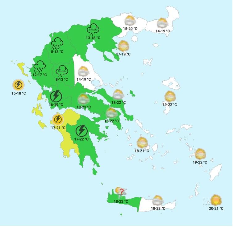 Tρίτη μεσημέρι (χάρτης forecastweather)