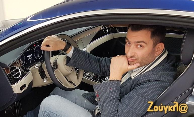 Όταν κάθεσαι μέσα στη νέα Continental GT η διάθεσή σου ανεβαίνει!