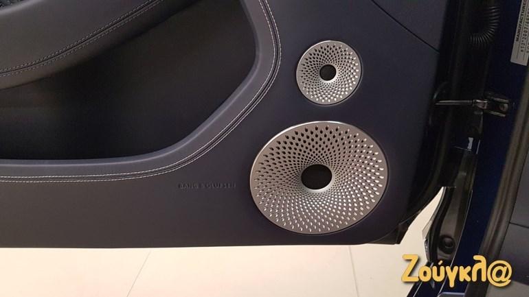 Το σύστημα ήχου είναι της Bang & Olufsen