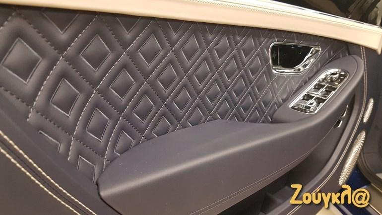 Το δέρμα σε σχήμα διαμαντιού το συναντούμε μόνο σε μοντέλα της Bentley