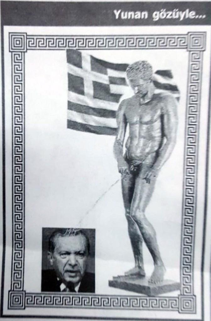 Το σκίτσο στην τουρκοκυπριακή εφημερίδα 'Afrika'