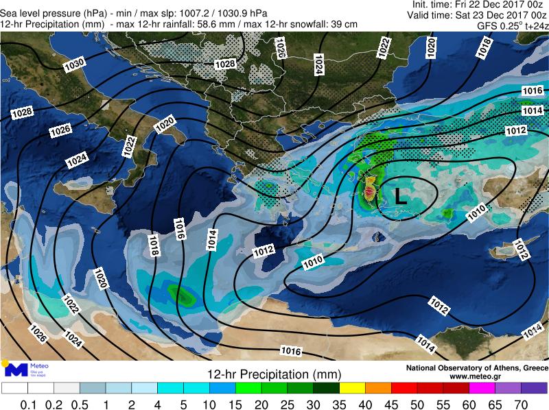 Στον χάρτη της εικόνας φαίνονται οι αθροιστικές βροχοπτώσεις/χιονοπτώσεις κατά το δεύτερο 12ωρο της Παρασκευής 22 Δεκεμβρίου.
