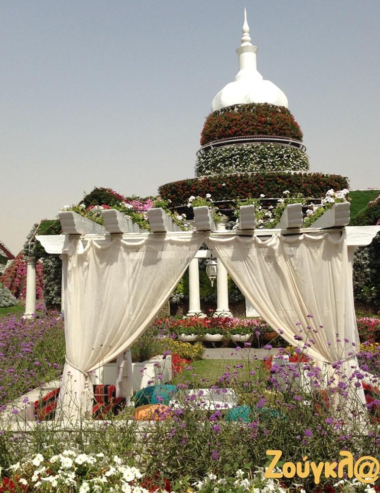 Ο περίφημος 'Κήπος των θαυμάτων'
