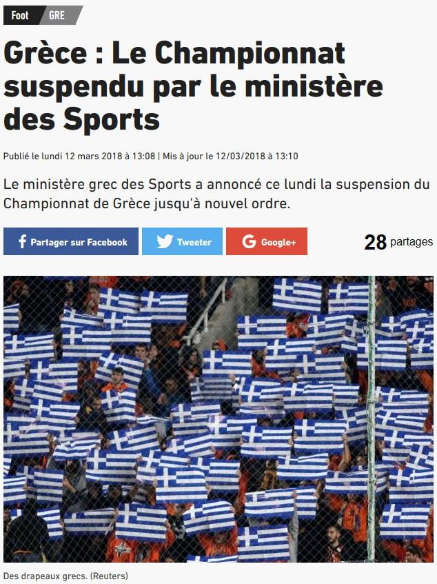 To δημοσίευμα της «Equipe»