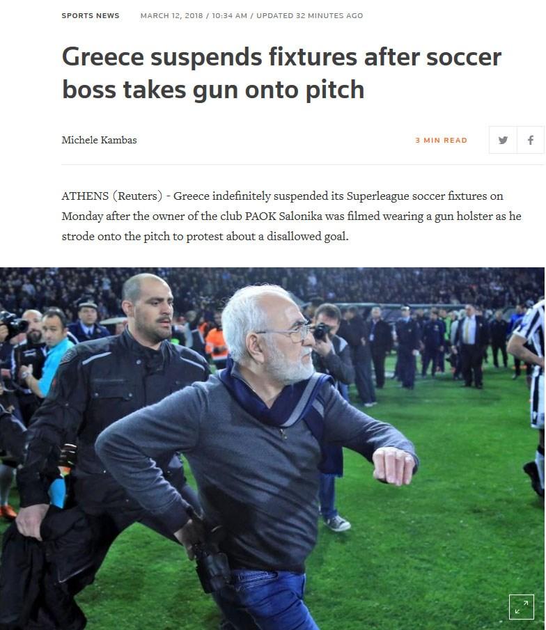 Το δημοσίευμα του Reuters